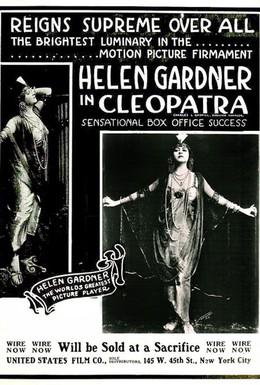 Постер фильма Клеопатра (1912)
