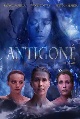 Постер фильма Антигона (2011)