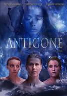 Антигона (2011)