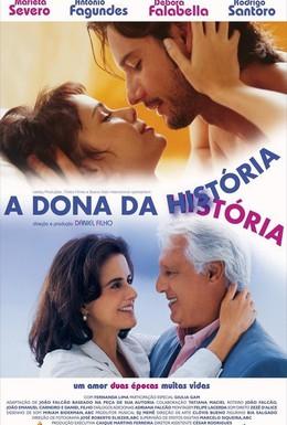 Постер фильма Хозяйка судьбы (2004)