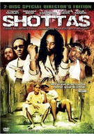 Стрельба (2002)