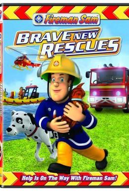 Постер фильма Пожарный Сэм (2004)