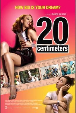 Постер фильма 20 сантиметров (2005)