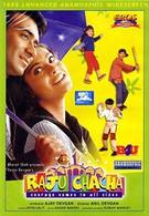 Дядя Раджу (2000)