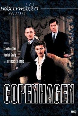 Постер фильма Копенгаген (2002)