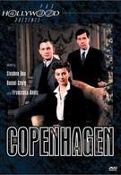Копенгаген (2002)