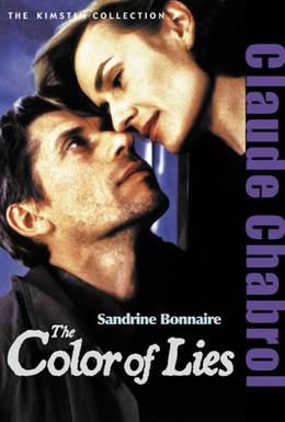 Постер фильма В сердце лжи (1999)