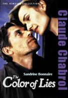 В сердце лжи (1999)