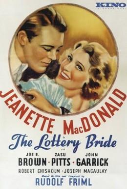 Постер фильма Лотерея невест (1930)