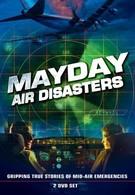 Расследования авиакатастроф (2014)