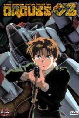 Постер фильма Оргусс 2 (1993)