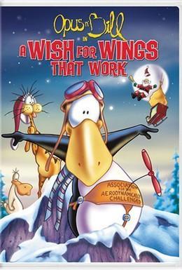 Постер фильма Мечта летать (1991)