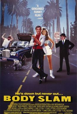 Постер фильма Удар туловищем (1986)