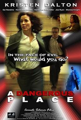 Постер фильма Опасное место (2012)