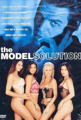 Постер фильма Модельное агентство (2002)