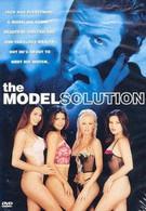 Модельное агентство (2002)