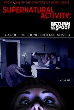 Постер фильма НЕнормальное явление (2012)
