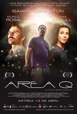 Постер фильма Зона Кью (2011)