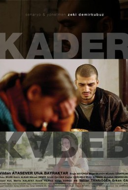 Постер фильма Судьба (2006)