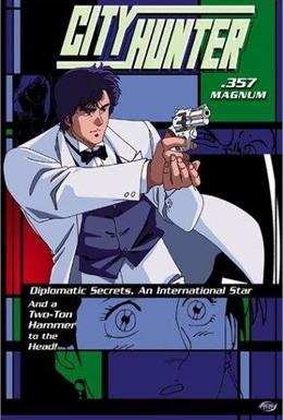 Постер фильма Городской охотник (1989)