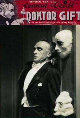 Постер фильма Последнее представление (1929)