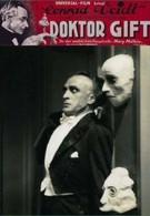 Последнее представление (1927)