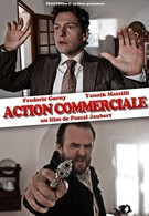 Коммерческий ход (2011)