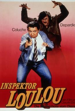Постер фильма Инспектор-разиня (1980)