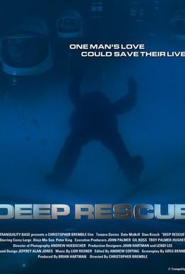 Постер фильма Спасение с глубины (2005)