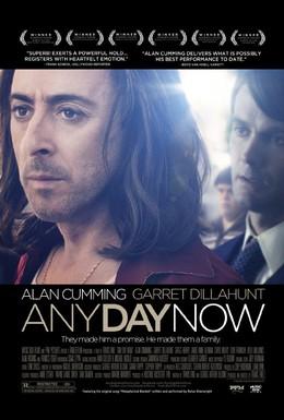 Постер фильма Сейчас или никогда (2012)