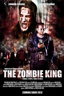 Постер фильма Король зомби (2013)