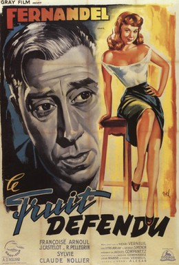 Постер фильма Запретный плод (1952)