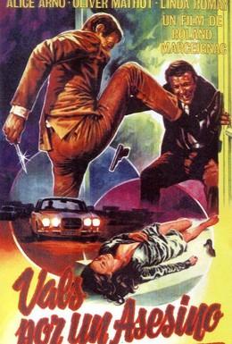 Постер фильма Поцелуй меня, убийца (1977)