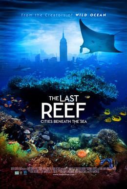 Постер фильма Последний риф 3D (2012)