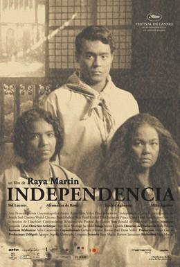 Постер фильма Независимость (2009)