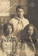 Независимость (2009)