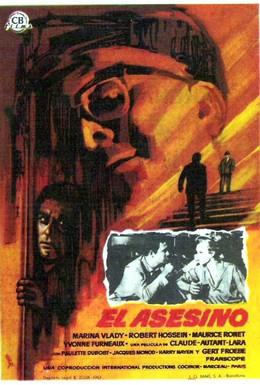 Постер фильма Убийца (1963)