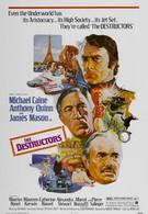 Марсельский контракт (1974)
