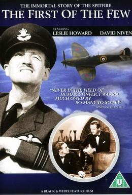 Постер фильма История истребителя Спитфайер (1942)
