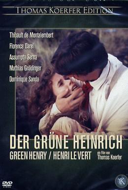 Постер фильма Зелёный Генрих (1993)