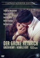 Зелёный Генрих (1993)