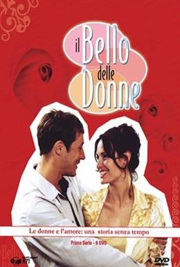 Постер фильма Салон красоты (2001)