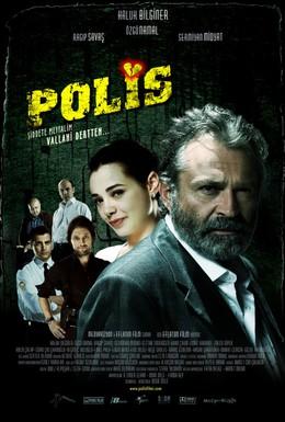 Постер фильма Страж закона (2007)