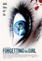 Забывая эту девушку (2012)