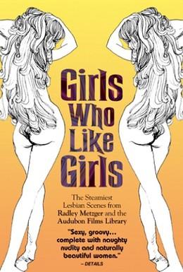 Постер фильма Девушки, которые любят девушек (2001)