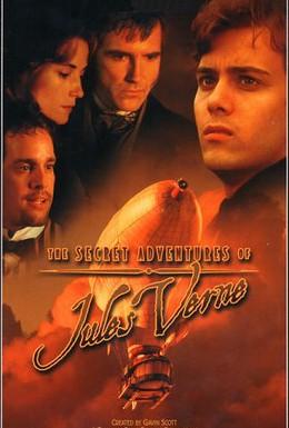 Постер фильма Тайные приключения Жюля Верна (2000)