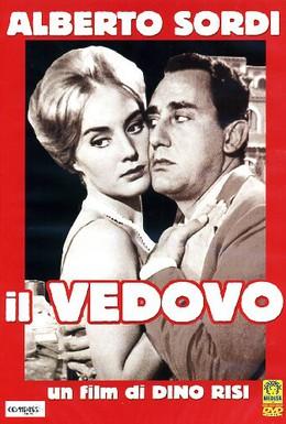 Постер фильма Вдовец (1959)