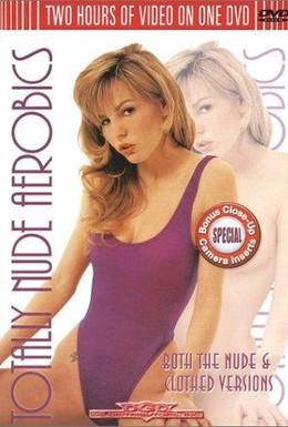 Постер фильма Аэробика без одежды (2000)