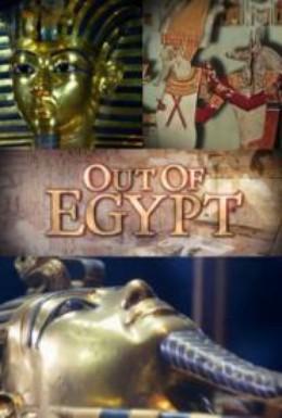 Постер фильма Из Египта (2009)