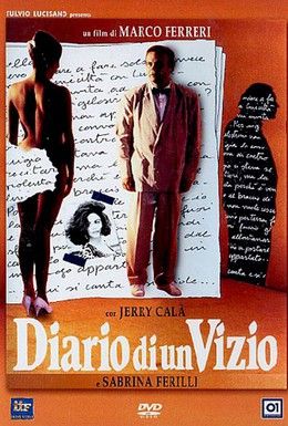 Постер фильма Дневник маньяка (1993)